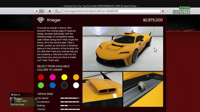 GTA: General - Which Car? image 3