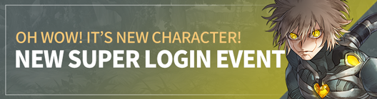 Lucid Adventure: ◆ Event - New Character is HERE! New Login Bonus Event!  image 1