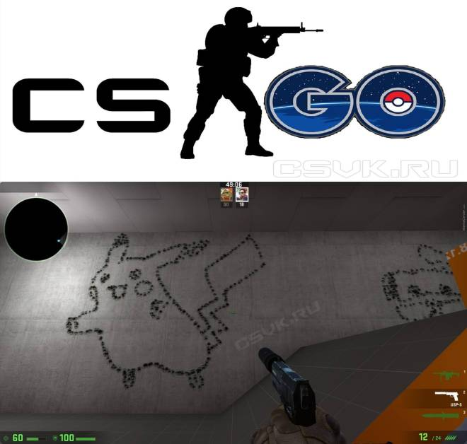 CSGO: General - Wow🤣😅 image 1
