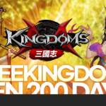 3 Kingdoms Story