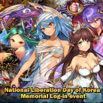 National Liberation Day of Korea Memorial Log-in event