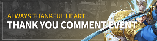 Lucid Adventure: ◆ Event - Show your gratitude through the Thank You Comment Event! image 1