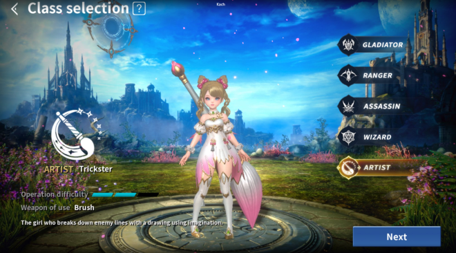 Icarus M: Riders of Icarus: Guide - Skills image 27