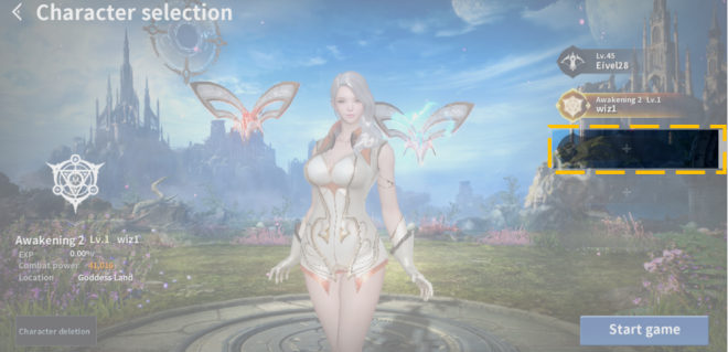 Icarus M: Riders of Icarus: Guide - How to create a Character image 4