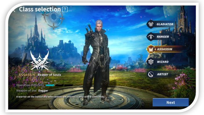 Icarus M: Riders of Icarus: Guide - Skills image 19