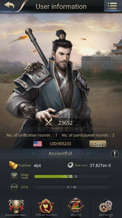 Three Kingdoms RESIZING: Join & Greeting Board - AncientEvil / UID: 905233 / Channel 09 / Hello guys! image 2