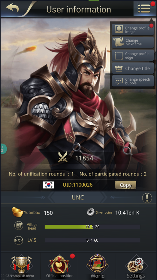 Three Kingdoms RESIZING: Event - [Cao Ren] 千載一遇 Chance of a Lifetime! Event image 7