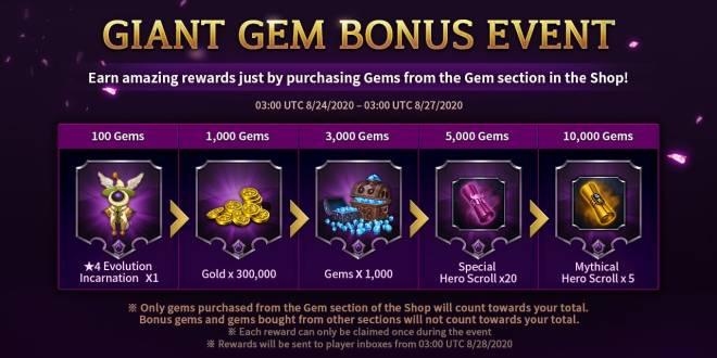 Along with the Gods: Knights of the Dawn: Events - Giant Gem Bonus Event Returns! image 2