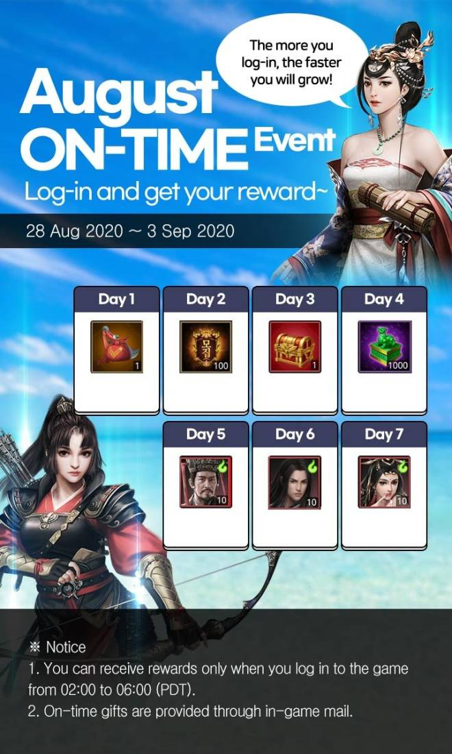 Three Kingdoms RESIZING: Event - [Event] On-Time Event image 3