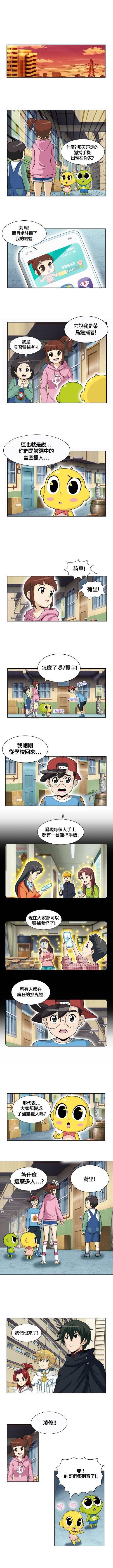 幽靈獵人-神秘公寓: 遊戲介紹 - 網絡卡通 -2  image 9