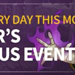 Special Event! Attendance Bonus of September!