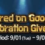 【活動】 《Google Play推薦的每週應用程序》紀念登錄活動