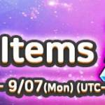 [Limited Offer] $1 Deal items 9/01(Tue) – 9/07(Mon)