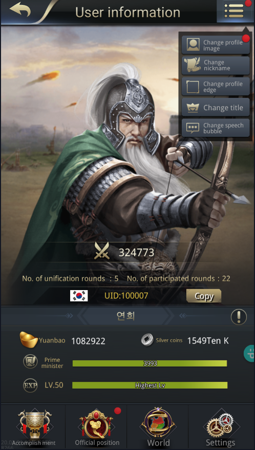 Three Kingdoms RESIZING: Event - [Huang Zhong] 千載一遇 Chance of a Lifetime! Event image 7