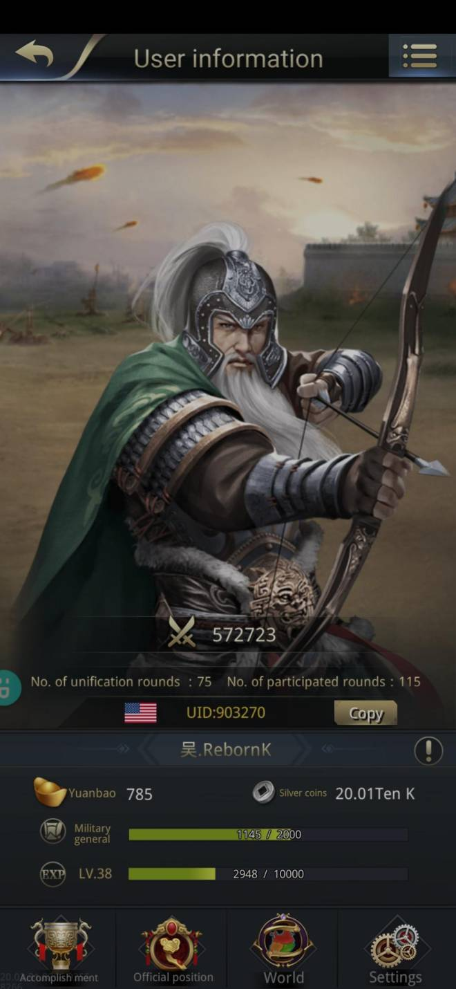 Three Kingdoms RESIZING: Limited General Board [Huang Zhong], END - 吴RebornK/UID:903270/Channel 09 image 1