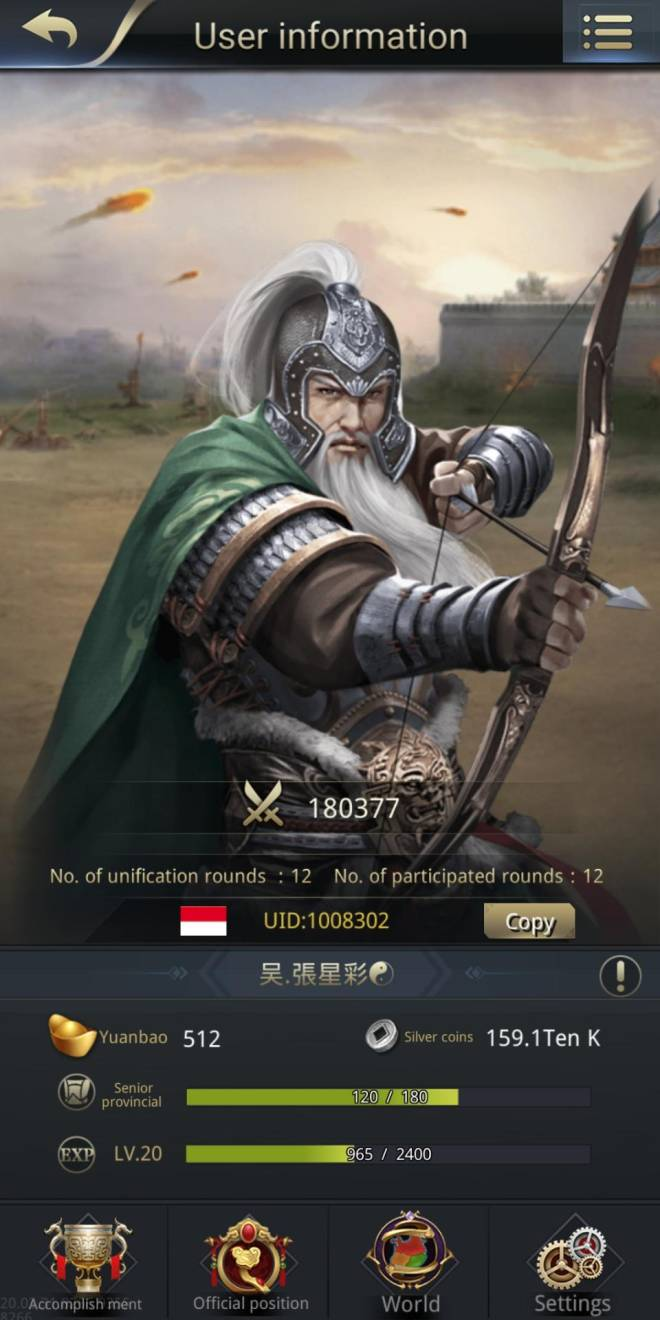 Three Kingdoms RESIZING: Limited General Board [Huang Zhong], END - Legendary archer image 2