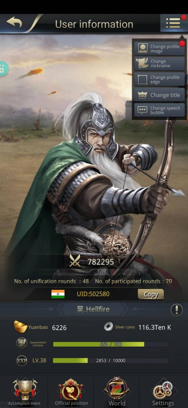 Three Kingdoms RESIZING: Limited General Board [Huang Zhong], END - 吴.hellfire/channel-5/502580  image 2