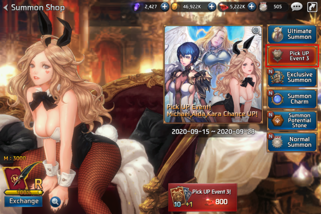 Ceres M: ★ events - Pick Up Event 3 (September 3rd Week)!  image 2