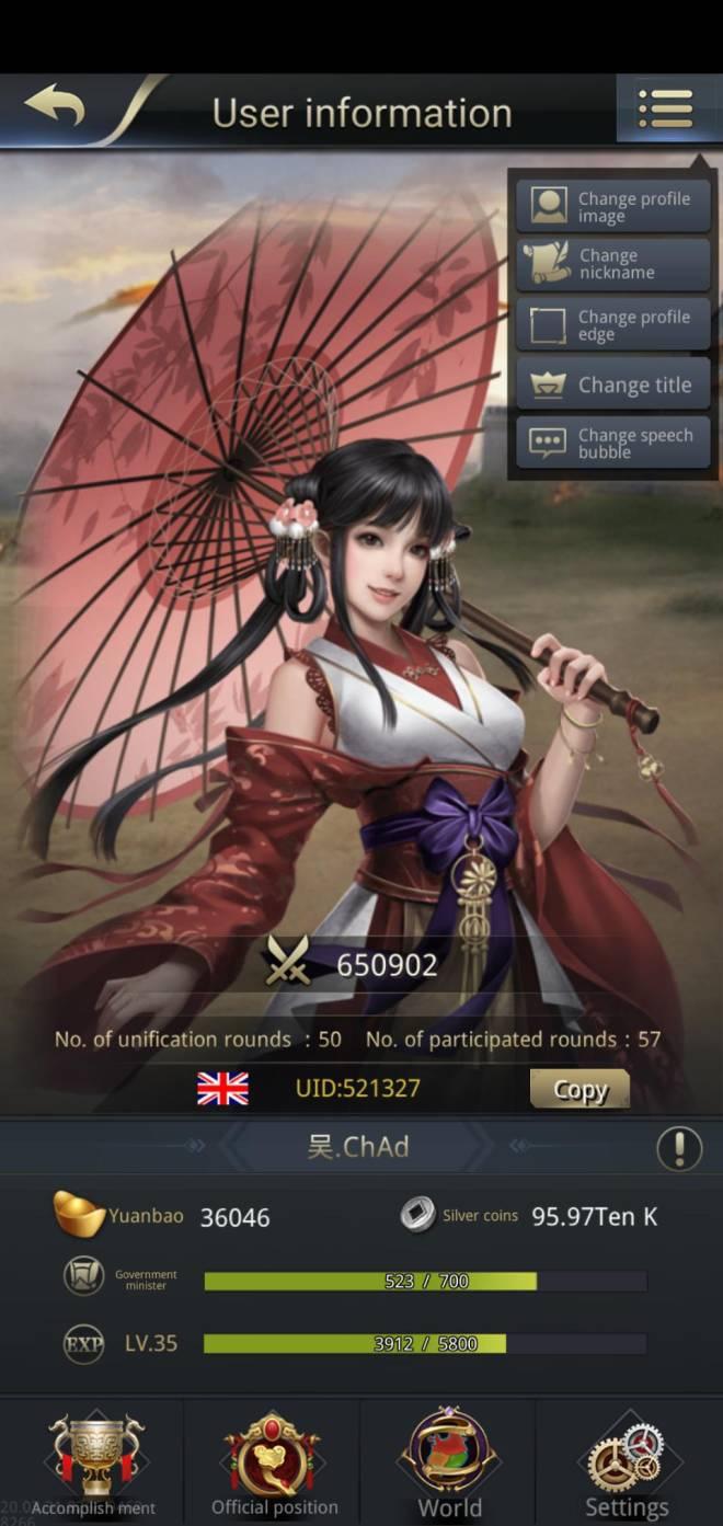 Three Kingdoms RESIZING: Limited General Board [Xiao Qiao], END - 吴. ChAd / 521327 / Flute image 2
