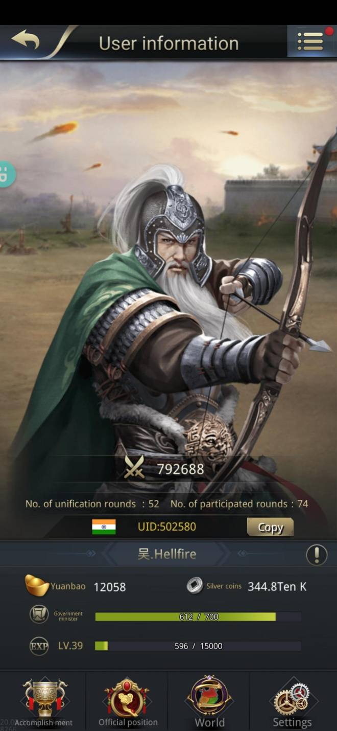 Three Kingdoms RESIZING: Limited General Board [Huang Zhong], END - Confirmation post 吴.Hellfire/channel-5/502580 image 2