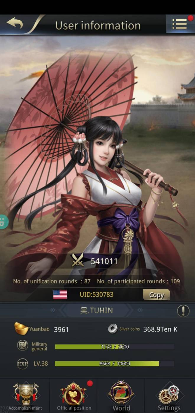 Three Kingdoms RESIZING: Limited General Board [Xiao Qiao], END - A lifetime chance of Xiao Qiao image 2