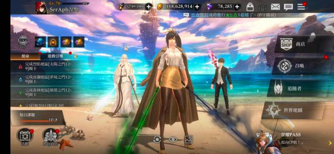 HEIR OF LIGHT: Show Off Your Collaboration Servant - show off your collaboration servant game name, SerAph涅槃 Server, SEA PID, 10010610899 image 2