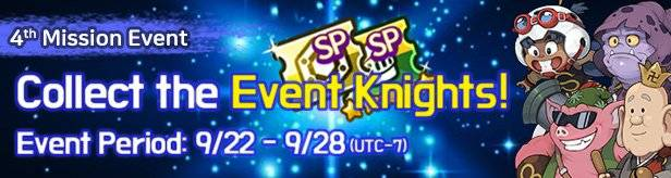 60 Seconds Hero: Idle RPG: Events - [4th Mission Event] Collect the Event Knights! 9/22(Tue) – 9/28(Mon) image 1
