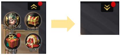 Three Kingdoms RESIZING: Notice - 9/24 Maintenance Break (Time edited) image 7