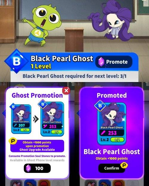 幽靈獵人-神秘公寓: 公告 - 更新2.0.37 image 9