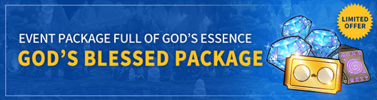 Lucid Adventure: ◆ Event - God's Blessed Package! Limited Edition Event Package full of God's Essence! image 1
