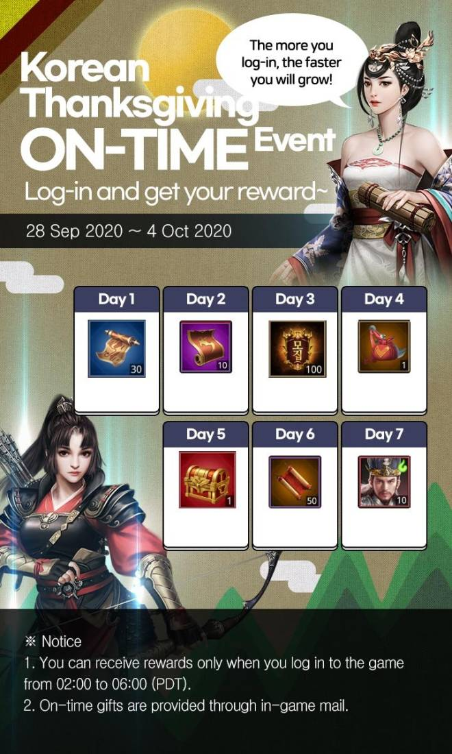 Three Kingdoms RESIZING: Event - [Event] Thanksgiving On-Time Event image 3
