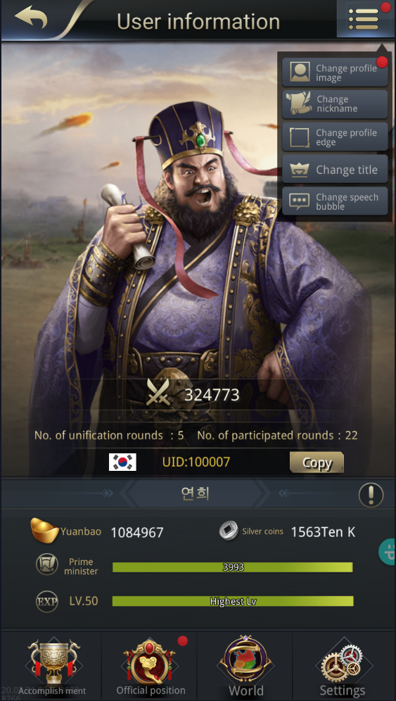 Three Kingdoms RESIZING: Event - [Dong Zhuo] 千載一遇 Chance of a Lifetime! image 7