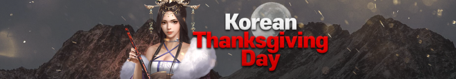 Three Kingdoms RESIZING: Event - [Event] Thanksgiving Event Sneak Peek image 9