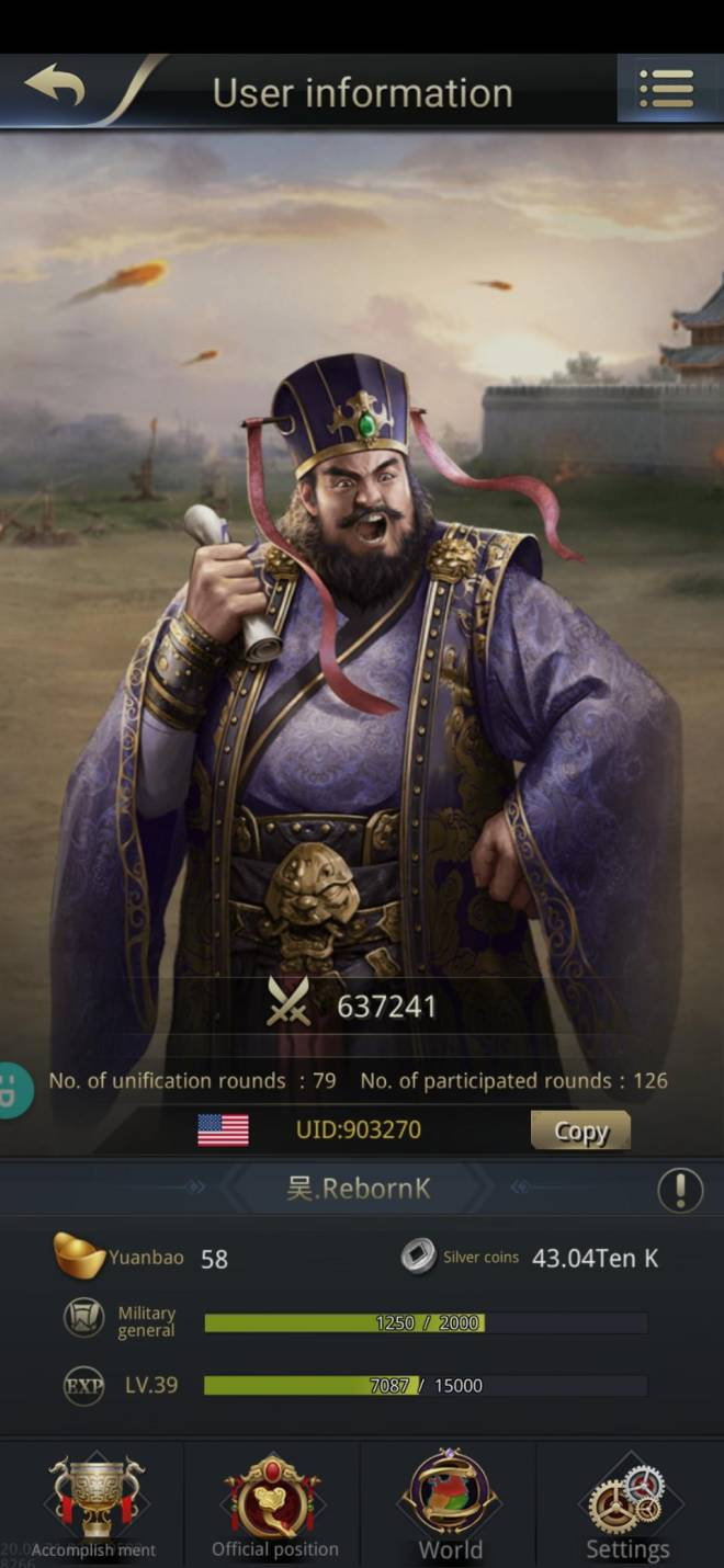 Three Kingdoms RESIZING: Limited General Board [Dong Zhou], END - 吴RebornK/UID:903270/Channel 09/ Yo! image 1