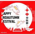 [Event] Happy Mid-Autumn Festival!