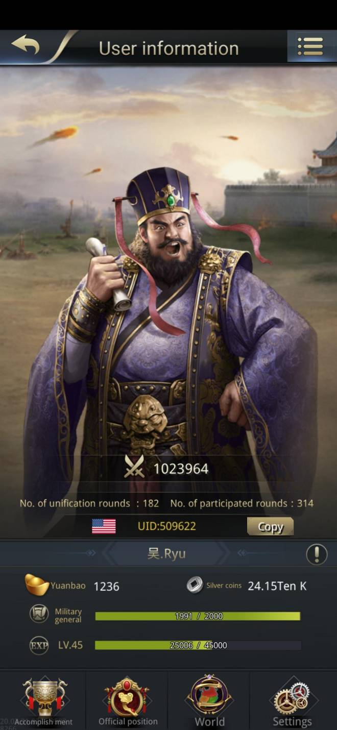 Three Kingdoms RESIZING: Limited General Board [Dong Zhou], END - 吴.Ryu/509622/hello everyone! image 1