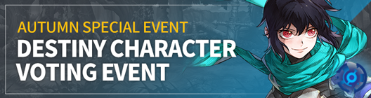 Lucid Adventure: ◆ Event - Autumn Special: Destiny Character Voting Event  image 1