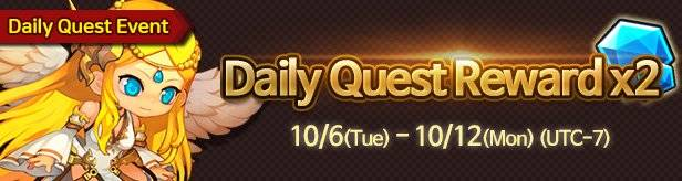 60 Seconds Hero: Idle RPG: Events - [Event] Daily Quest Reward x2! image 13