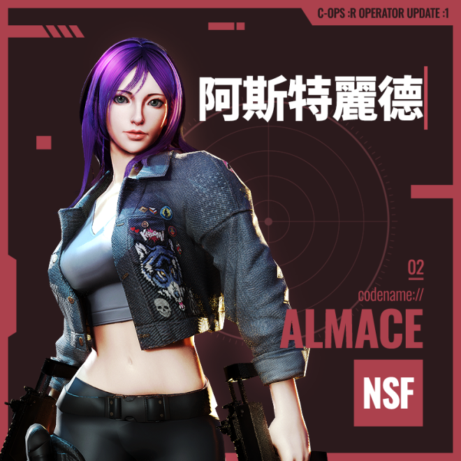 TW Critical Ops: Reloaded: Announcement - 【新增角色造型 #1】 阿斯特麗德/喬伊 image 1