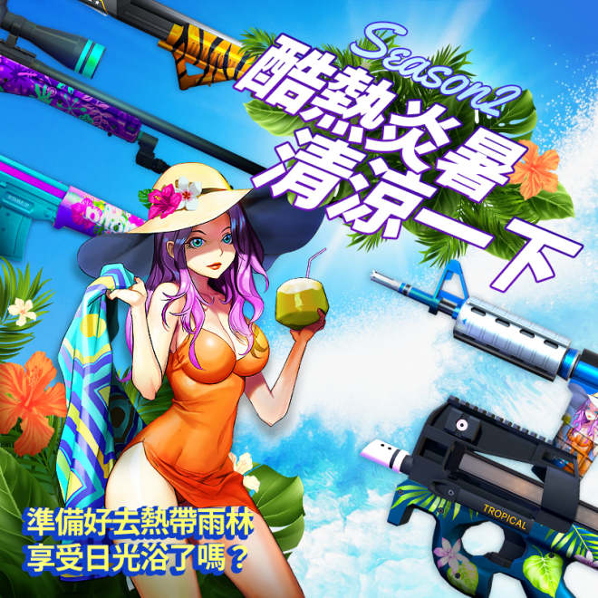 TW Critical Ops: Reloaded: Announcement - [全新賽季更新] 第2季排名戰 & 關鍵通行證 image 2