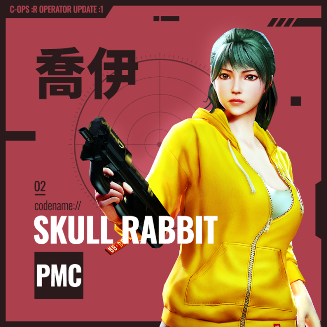 TW Critical Ops: Reloaded: Announcement - 【新增角色造型 #1】 阿斯特麗德/喬伊 image 2