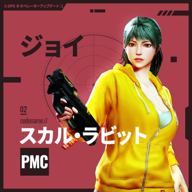 JP Critical Ops: Reloaded: Announcement - 【キャラクタースキン実装#1】アストリッド/ジョイ image 3