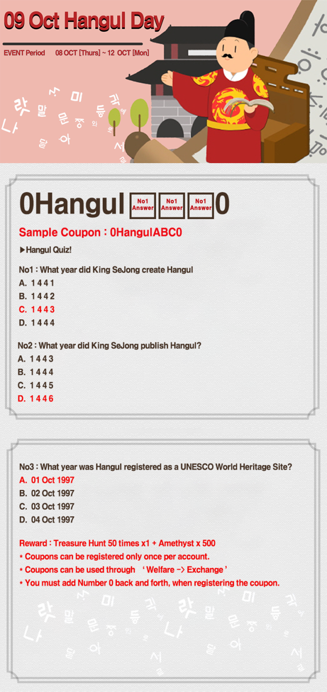 ATK CHALLENGER: Event - [Event] Hangul Day image 3