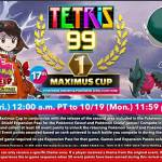 If anyone playing Tetris99 as well?