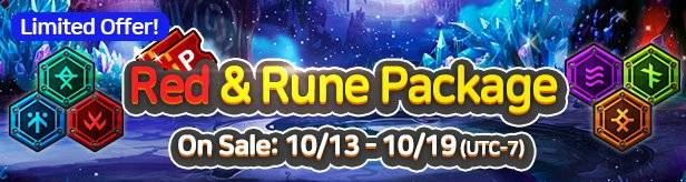 60 Seconds Hero: Idle RPG: Events - [Limited Offer] Red & Rune Package image 25