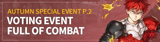 Lucid Adventure: ◆ Event -  Autumn Special Event P.2: Voting Event Full of Combat image 1
