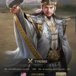 Zhuge Liang Certification