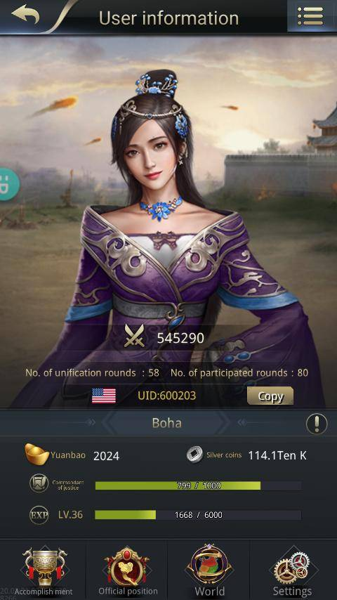 Three Kingdoms RESIZING: Limited General Board [Lady Zhen], END - Boha / Channel 06 / UID: 600203 / Thanks to all! image 2