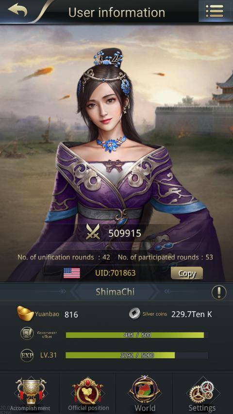 Three Kingdoms RESIZING: Limited General Board [Lady Zhen] - ShimaChi / UID: 701863 / Channel 07 / Happy Greetings to everyone! image 2