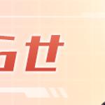 [お知らせ] 10/17緊急メンテナンス完了のご案内